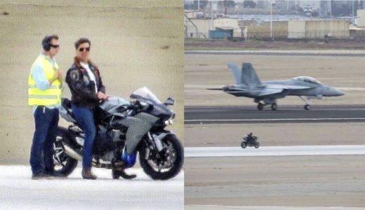 映画「トップガン2」でトム・クルーズが乗るバイクはNinja H2Rか。