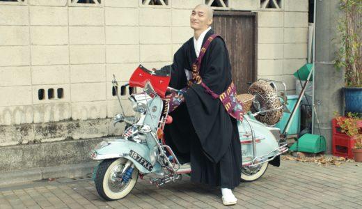 メルカリのCMで草なぎ剛くんが乗っているバイクは何?